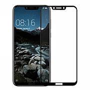 Защитное стекло 5D Glass Premium Huawei Honor Play Black