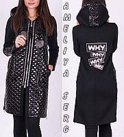 Зимний тёплый спортивный костюм Турция S M L XL XXL 50 52 54 чёрный