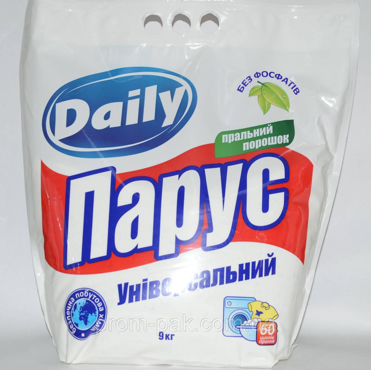 Универсальный стиральный порошок «Парус» Daily 9000г