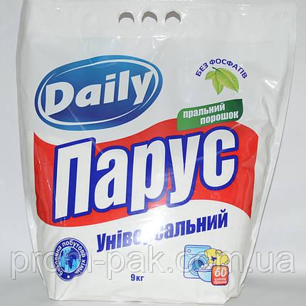 Универсальный стиральный порошок «Парус» Daily 9000г, фото 2
