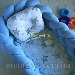 Гнездо-кокон для новорожденного (подушка для беременной, подушка для кормления) Косичка, голубой