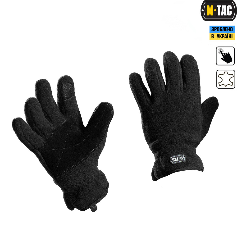 M-Tac перчатки Winter Tactical Windblock 295 Black