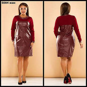 Сукня жіноча з еко шкіри 5084 жан