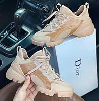 Женские кроссовки в стиле Dior D-connect