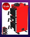 Твердотопливный котел Kraft E 12 кВт, фото 10
