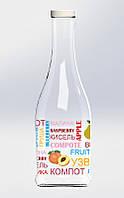 """Бутылка стеклянная Everglass 1000 мл.""""Грааль"""" для напитков с декором """"Компот"""" и крышкой твист -офф"""