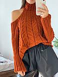 Женский вязаный ажурный свитер под горло с открытыми плечами (в расцветках), фото 4