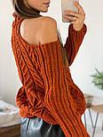 Женский вязаный ажурный свитер под горло с открытыми плечами (в расцветках), фото 5