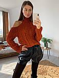 Женский вязаный ажурный свитер под горло с открытыми плечами (в расцветках), фото 6