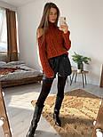 Женский вязаный ажурный свитер под горло с открытыми плечами (в расцветках), фото 7