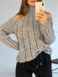Женский вязаный ажурный свитер под горло с открытыми плечами (в расцветках), фото 8