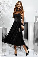 Нарядное платье миди с фатином