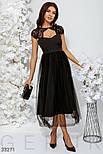 Нарядное приталенное платье длины миди с кружевом черное, фото 2