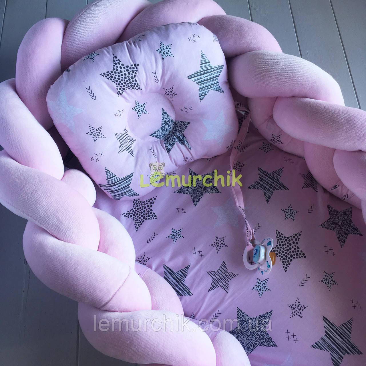 Гнездо-кокон для новорожденного (подушка для беременной, подушка для кормления) Косичка, розовый