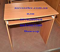 Стол компьютерный 60 письменный с выдвижной полкой