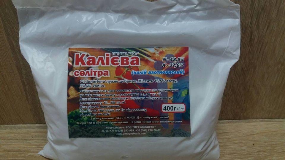 Калієва селітра (нітрат калію) 400г - %, N14 К38-44
