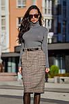 Женская теплая твидовая юбка-карандаш в клетку и отдельно удлиненный пиджак (в расцветках), фото 3