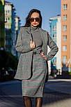 Женская теплая твидовая юбка-карандаш в клетку и отдельно удлиненный пиджак (в расцветках), фото 6