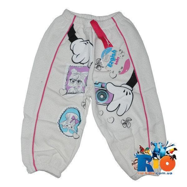 Спортивные штаны, трикотаж на флисе, для девочки 1-2-3 года, Молоко