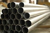Труба бесшовная холоднокатаная, круглая труба, 27х2/3/4 мм, сталь 20, ГОСТ 8734