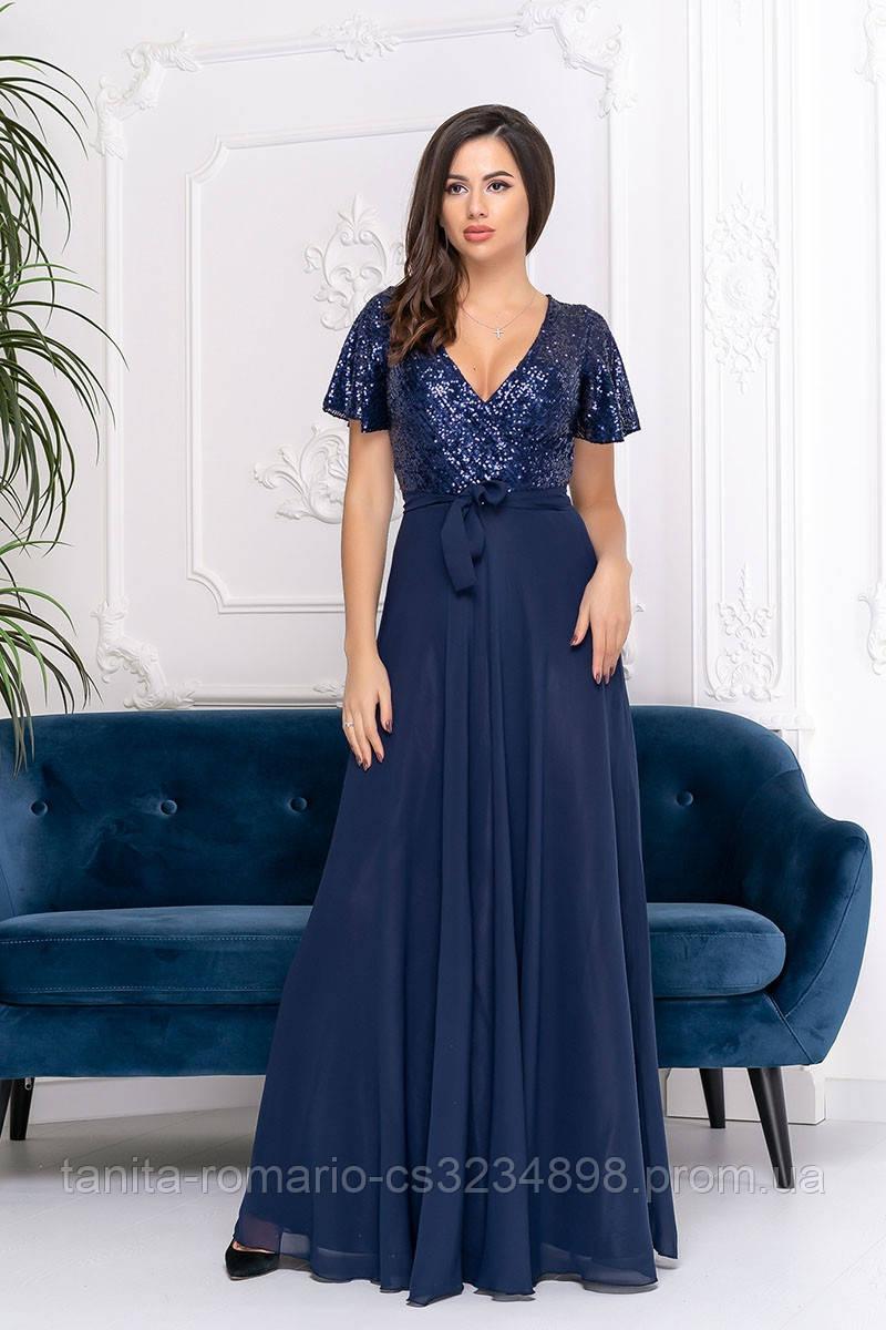Вечернее платье 9158e Синий