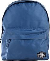 Городской мужской рюкзак Smart Blue steel на 10 л синий