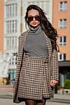 Женская теплая твидовая юбка в клетку и отдельно удлиненный пиджак (в расцветках), фото 5