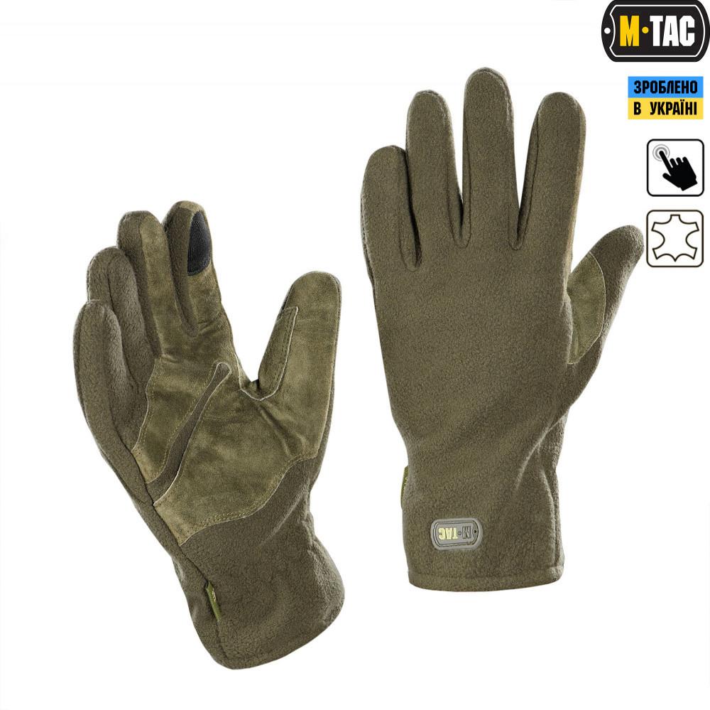 M-Tac перчатки Winter Tactical Windblock 295 Olive