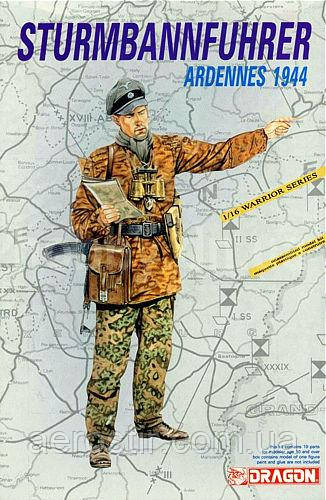 German Sturmbannfüthrer (Ardennes, 1944). 1/16 Dragon 1602