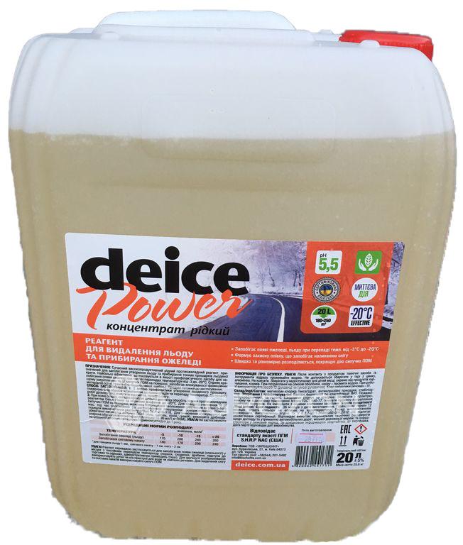 Противогололедные реагенты Deice Power жидкий - 20 л.