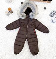 Детский зимний комбинезон на мальчика цельный с мехом 2-3 года
