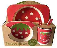 Детский набор посуды из бамбука клубничка xiyibaby