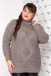 "Объёмный свитер с горлом ""Кукуруза"" 54, 56, 58 капучино"