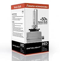 Ксеноновая лампа Infolight D1S (+50%) штатная ксеноновая лампа