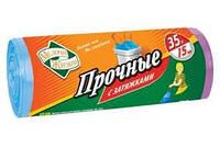 Мелочи жизни Мусорные пакеты затяжка 35л/15шт