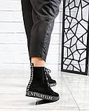 Демисезонные ботинки женские с буквами черные, фото 4