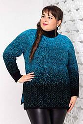 """Объёмный свитер с горлом """"Снег"""" 54, 56, 58 бирюзовый"""