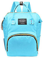 Рюкзак для мам с термокарманами  -  Living Traveling Share, Голубой