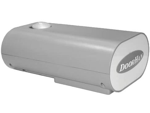 Привод SECTIONAL-1200 со встроенным приемником