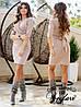 Короткое женское трикотажное платье с напылением из блёсточек 42, 44, 46, фото 3