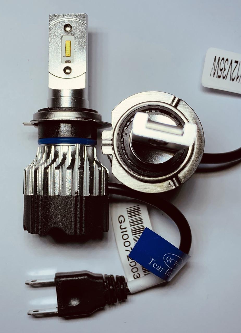 Светодиодная LED лампа головного света  KT CSP 8000Lm 70Watt (цоколь H7)