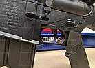 Пневматическая винтовка Crosman MTR77 NP, фото 7