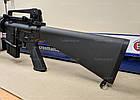 Пневматическая винтовка Crosman MTR77 NP, фото 8