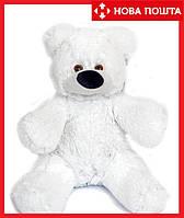Медведь Алина Бублик 77 см белый