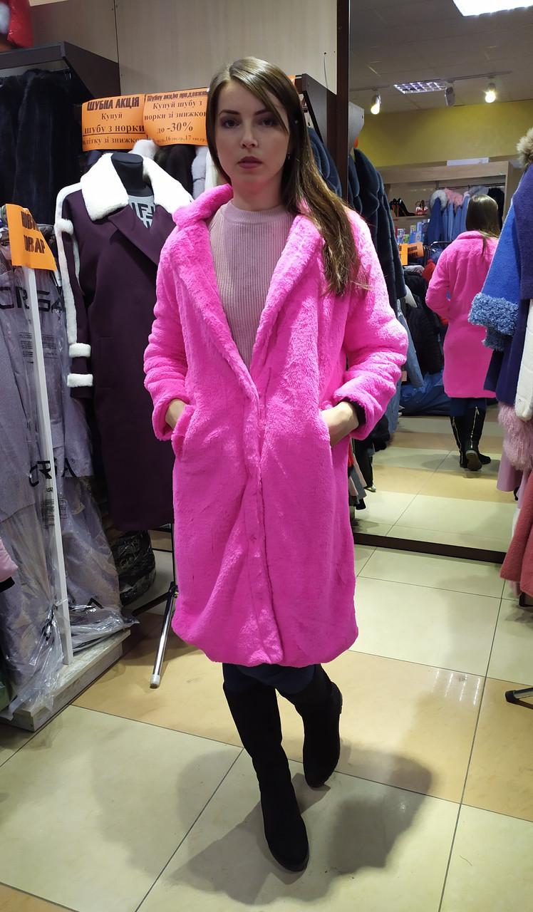 Модная женская шуба розового цвета из искусственного меха