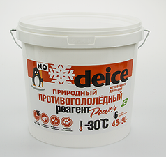 Антигололедные реагенты Deice Power кристал - 2,5 кг.