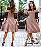 Приталенное женское платье с красивым декольте 42, 44, 46, фото 2