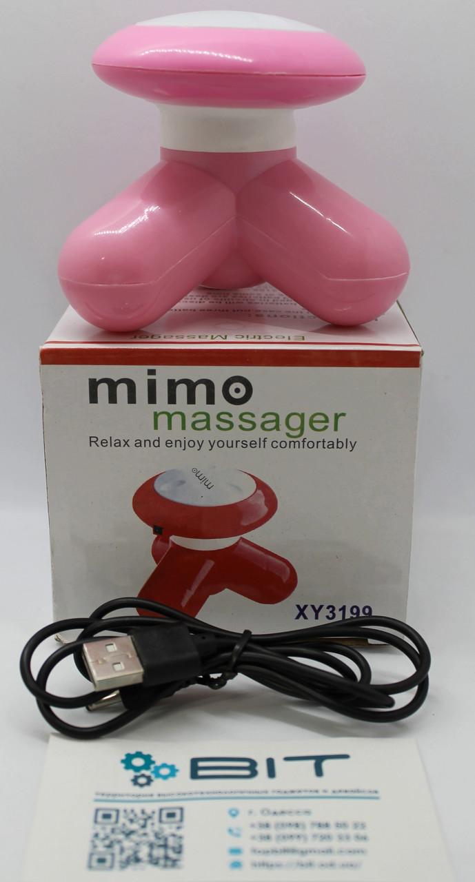 Электрический массажер для тела Mimo Massager