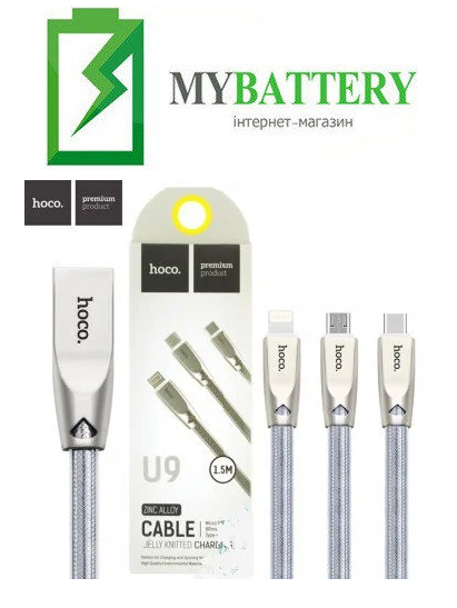 USB кабель Hoco U9 Jelly Knitted iPhone/ Micro/ Type-C (1500mm), сталь