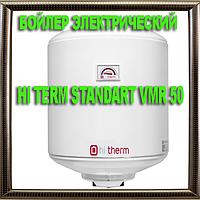 Электрический водонагреватель Hi-Therm Standart VMR 50 (мокрый тен)